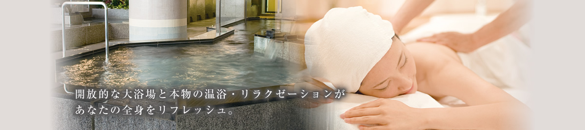 Let's refresh the whole body relaxation and fine bath