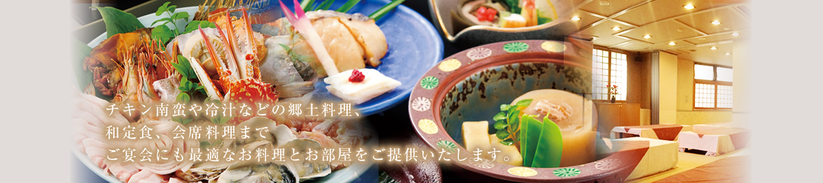 Japanese meal, local culinary specialties, etc. can be offered to meet demand.