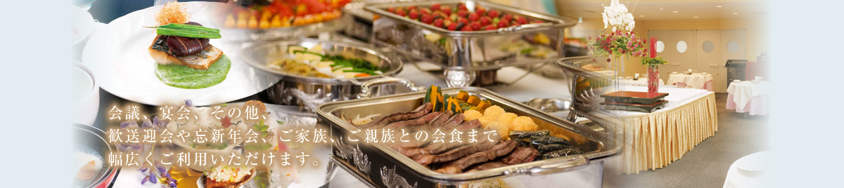Provides banquet dinner, lunch, an extensive menu.